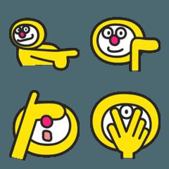 シュールなポーズの絵文字