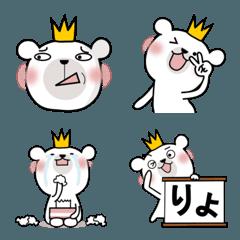 くまさんだじょ~06(絵文字)Vol,6