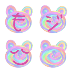 幸せの虹色くま
