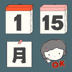 日めくりカレンダー 絵文字