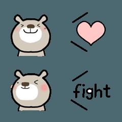 fuwari♡おしゃべりクマさん絵文字