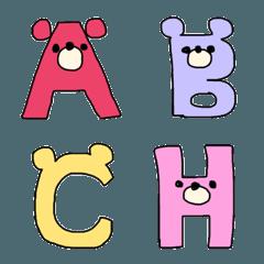くまさんの可愛い ABC 絵文字 記号