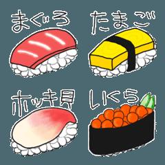 お寿司のえもじ