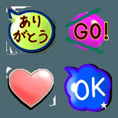 カラフルふきだし ^-^ ハッピー絵文字 3