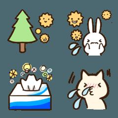 花粉症アニマル☆絵文字