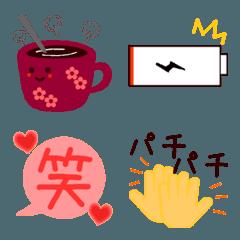 ゆるっと可愛い♡+実用的基本絵文字