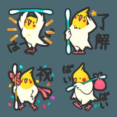 ラクガキ動物園11【オカメインコ2】
