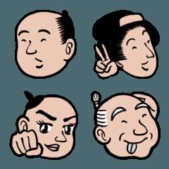 山田全自動の和風絵文字