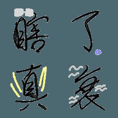 I write the word 3