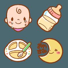 赤ちゃん&子育て絵文字1