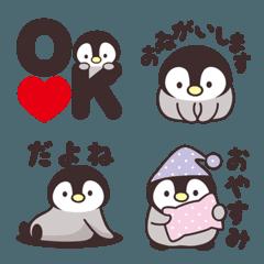 かわいい♡ペンギンの絵文字