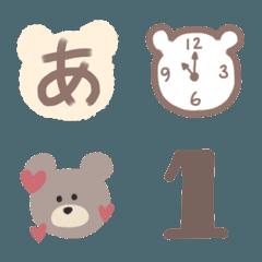 くまさん*かなカナ数字&絵文字