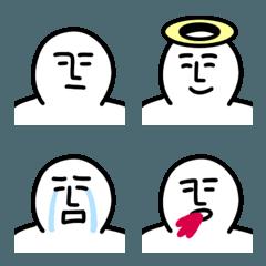 白くてキモい絵文字【八頭身ver.】