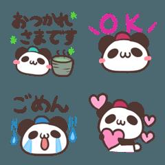文字付きパンダの日常絵文字