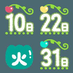 1~31日♥可愛い日付