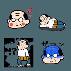 Middle-aged man Emoji
