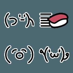 【ネットで】顔文字の絵文字【流行った】