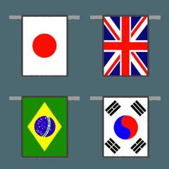 万国旗!つなげて繋がる世界の国旗