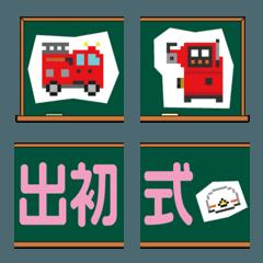 消防団びより【連絡編】