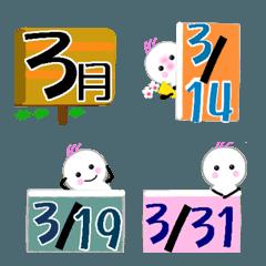 三月カレンダー絵文字
