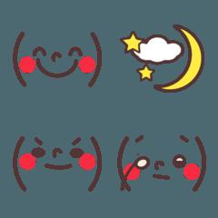 毎日使える表情豊かな顔文字3