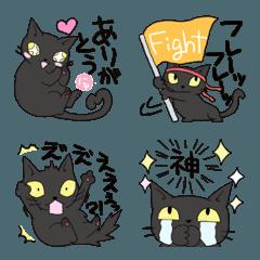 黒猫で一言2
