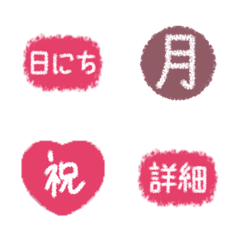 【手書き】予定・スケジュール・連絡