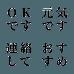 シンプル四文字言葉4