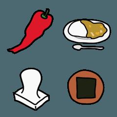 ダジャレに使える食べ物とお料理
