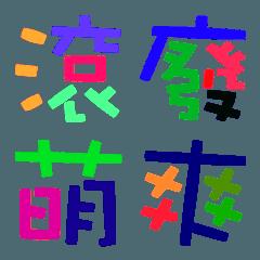 Practical simple sentence