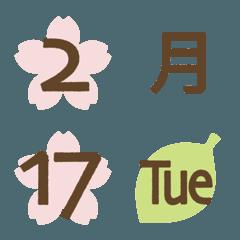 春のスケジュール数字と曜日