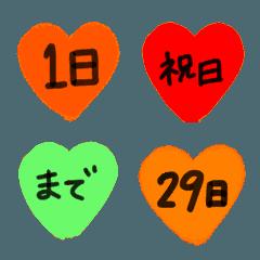手書き日付  ハート