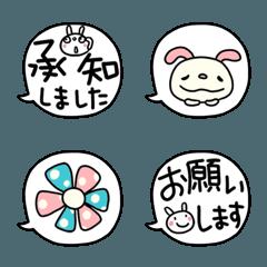 ふきだし絵文字3(敬語編)