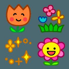 お花も笑った