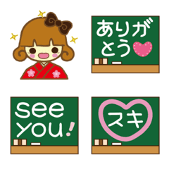 桜ガール★卒業シーズン黒板絵文字