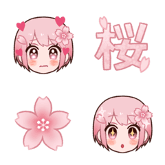 桜ちゃんの表情絵文字