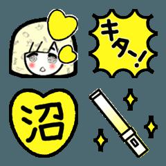 ドルヲタちゃん絵文字 ~黄色推し専用~