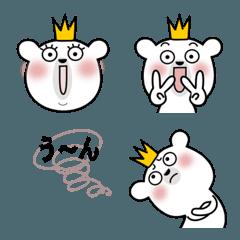 くまさんだじょ~09(絵文字)Vol,9
