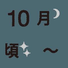 手書き風スケジュール【1】