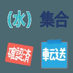手書き風スケジュール【2】