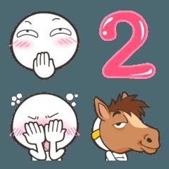 Stunt man White Vol.2 Emoji so cute