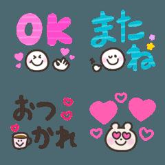 カラフルな手書きデカ文字