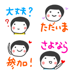 【らくがきガール】使いやすい絵文字2