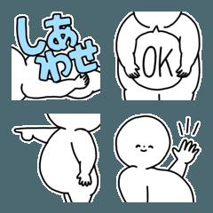 お腹が気になる絵文字/ダイエット/デブ