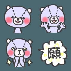 くまのゆーたん【+ふきだし】