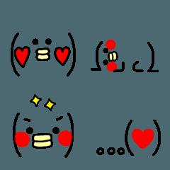 おもちほっぺの絵文字(顔文字風)