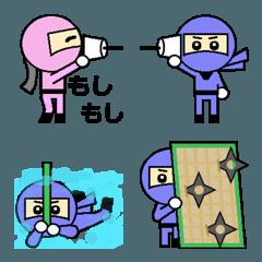 可愛い忍者の絵文字