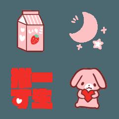 病みかわピンク♡絵文字