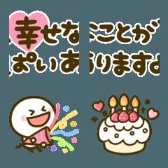 大切な人へ♡誕生日お祝いmix♡絵文字版