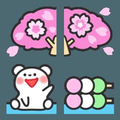 つなげるお花見♥わたくま2